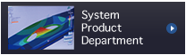 System product department